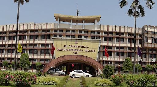 Job Vacancy at SDM Ujire College- ಎಸ್ಡಿಎಂ ವಿದ್ಯಾಸಂಸ್ಥೆಯಲ್ಲಿ ಉದ್ಯೋಗಾವಕಾಶ: ಸಹಾಯಕ ಪ್ರಾಧ್ಯಾಪಕ ಸಹಿತ ಹಲವು ಹುದ್ದೆಗೆ ಅರ್ಜಿ ಆಹ್ವಾನ