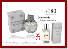 Парфюм FM 180 PURE - EMPORIO ARMANI - Diamonds