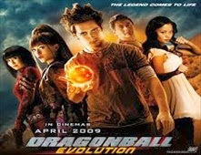 فيلم Dragonball: Evolution