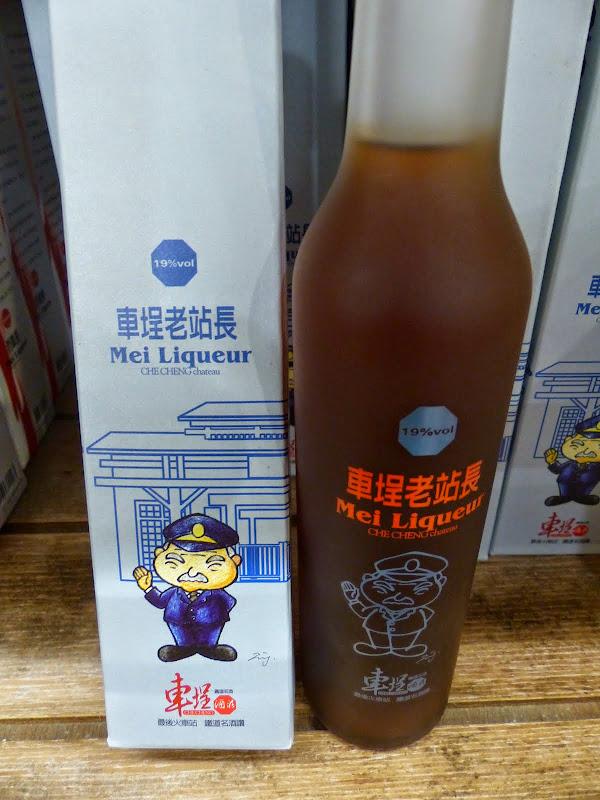 Miaoli county. Nanzhang puis Dahu la capitale de la fraise... - P1050297.JPG