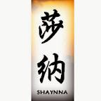 shaynna - S Chinese Names Designs