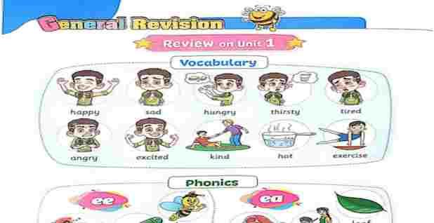 ملزمة المختصر المفيد في اللغة الإنجليزية Connect 3 للصف الثالث الابتدائي ترم اول