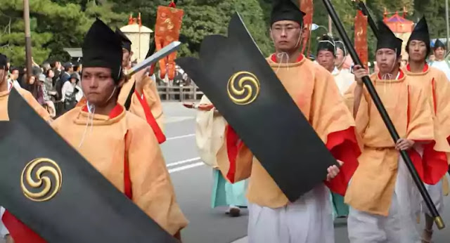 Japanese SHIELDS?