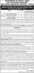 Department-of-Posts-Kolkata-Skilled-Artisan-Vacancy-2020