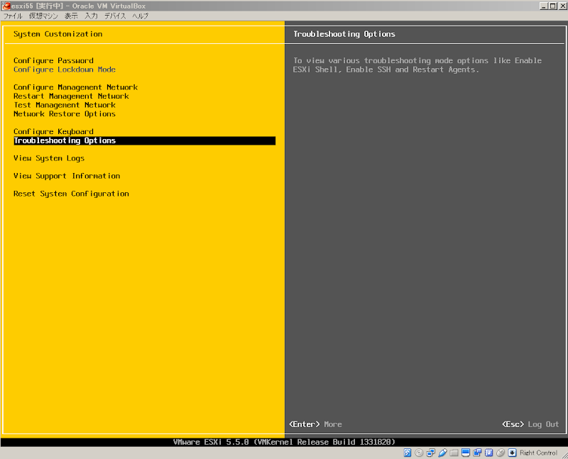 enable_esxi_ssh3.png