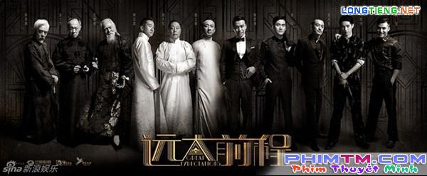 """Không còn là """"Dư Hoài"""" ngây thơ, Lưu Hạo Nhiên trầm mặc trong phim mới - Ảnh 6."""
