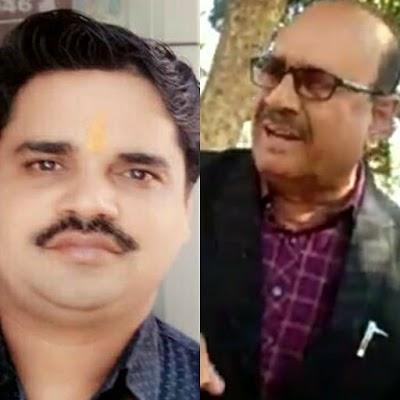 भारतीय जनता युबा मोर्चा के जिला अध्यक्ष मुकेश चौहान सहित रणवीर यादव पर मामला दर्ज | Shivpuri News
