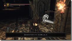DarkSoulsII 2017-01-14 20-43-52-35
