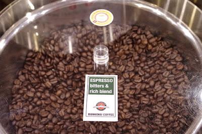 おすすめコーヒー:ESPRESSO Bitters & rich blend (第10回国際カフェテイスティング競技会2018 《エスプレッソマシン部門》金賞受賞)