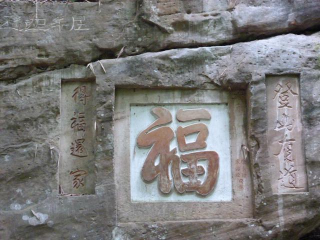 CHINE.SICHUAN.PING LE à 2 heures de Chengdu. Ravissant .Vallée des bambous - P1070614.JPG