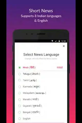 ZEE 5 THE NEW APP | Top Apps Information