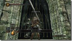 DarkSoulsII 2017-01-10 21-24-11-67