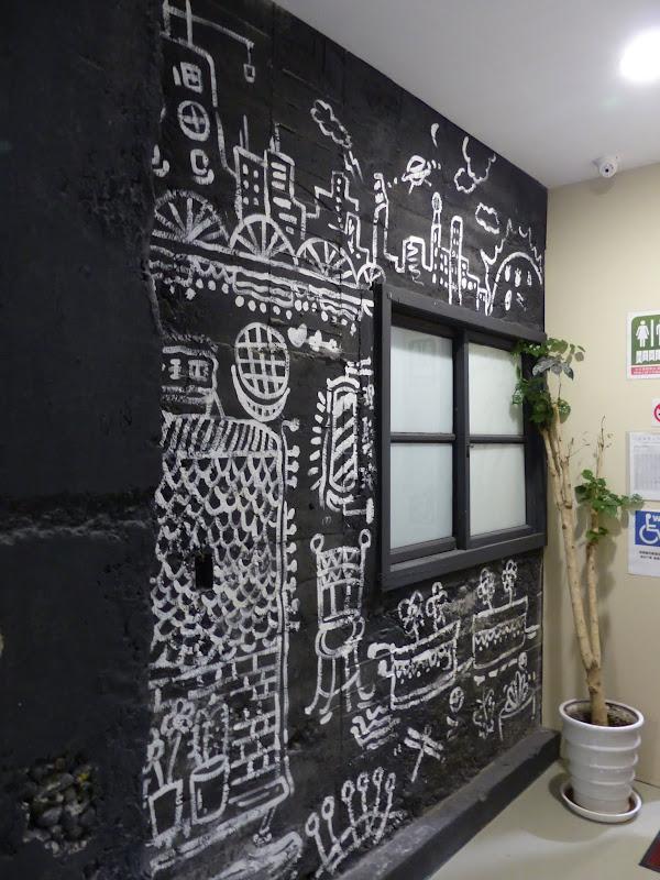 Taipei. Modélisme davions et Street art - P1250714.JPG