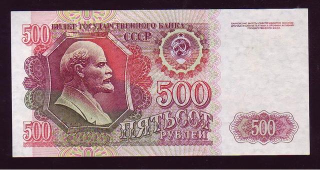 600 руб. денежное довольствие