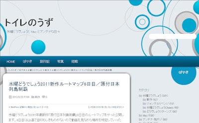 IE7:CSS3 PIE適応後