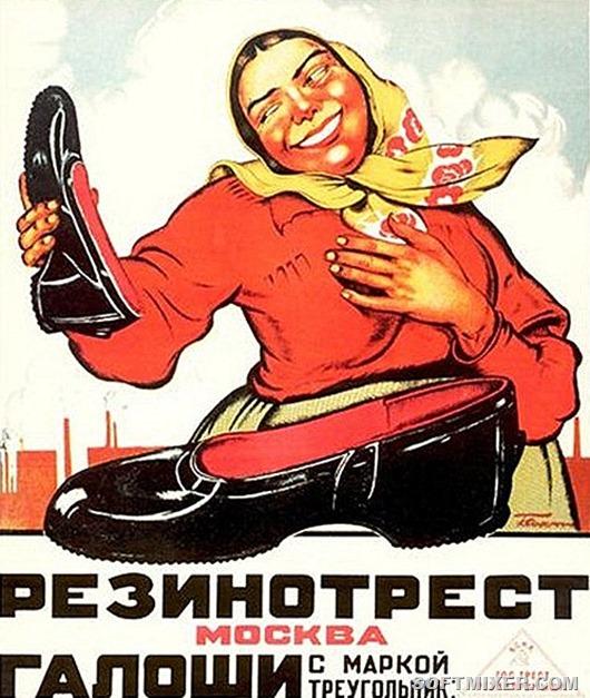 2012-09-30_142228_thumb[3]