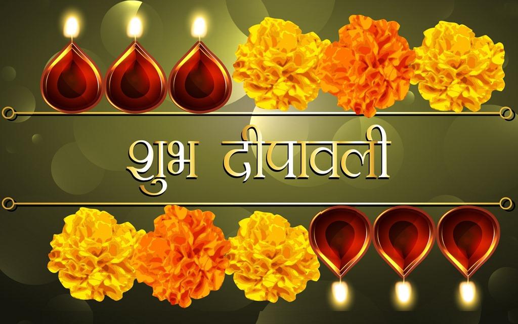 [Shubh-Deepawali-2015-Download-Free-Hindi-Images-1-Copy-2%5B4%5D]