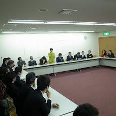 減税日本議員総会に参加