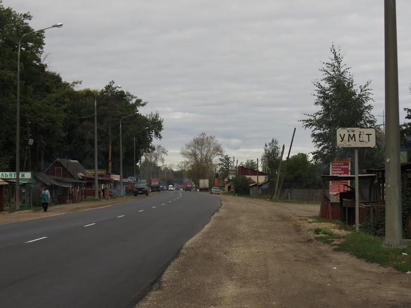 Медицинская книжка Южная улица (деревня Фоминское) википедия анализы крови