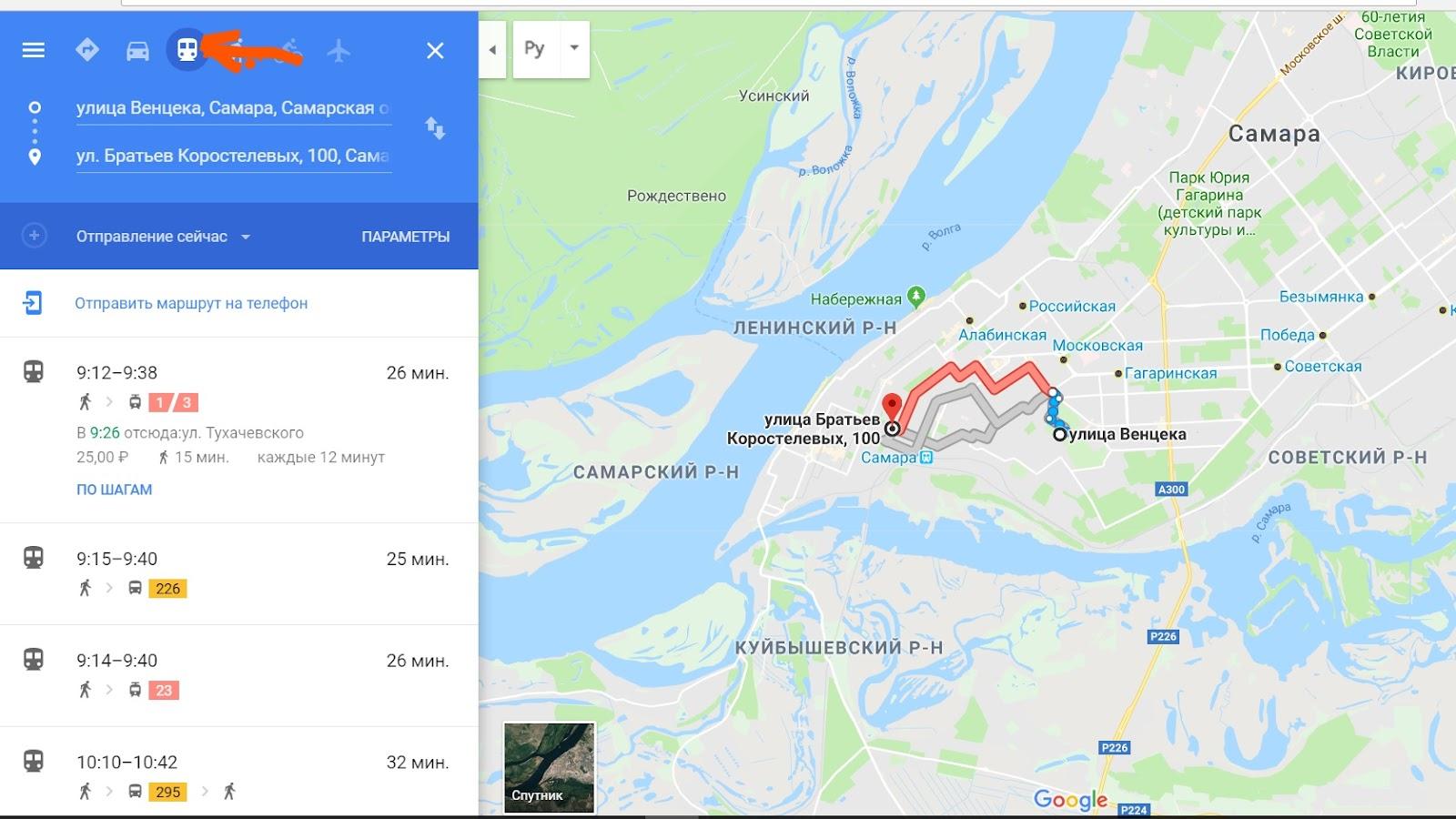 Карты посмотреть маршрут