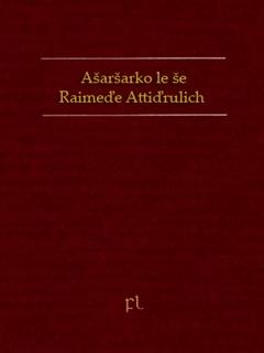 Ašaršarko le še Raimeďe Attiďrulich Cover