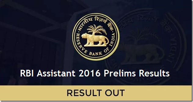 RBI Assistant 2016 Prelims Results