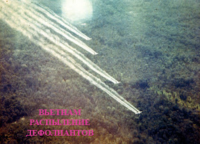 Chemtrails and H.A.A.R.P