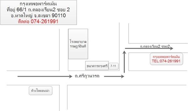 bkkapartment5.jpg