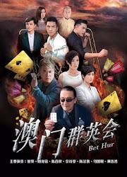 Bet Hur Hong Kong Drama