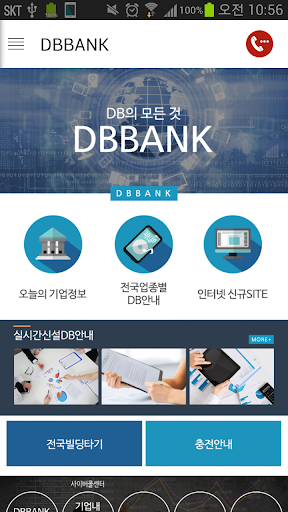 DBBANK