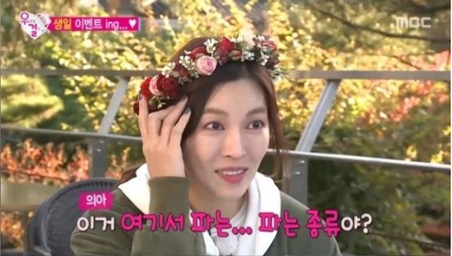 곽시양 김소연