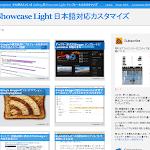 bTemplates Showcase Light