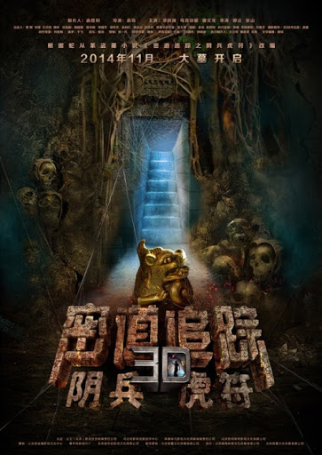 Tomb Mystery -  Cổ Mộ Kỳ Bí