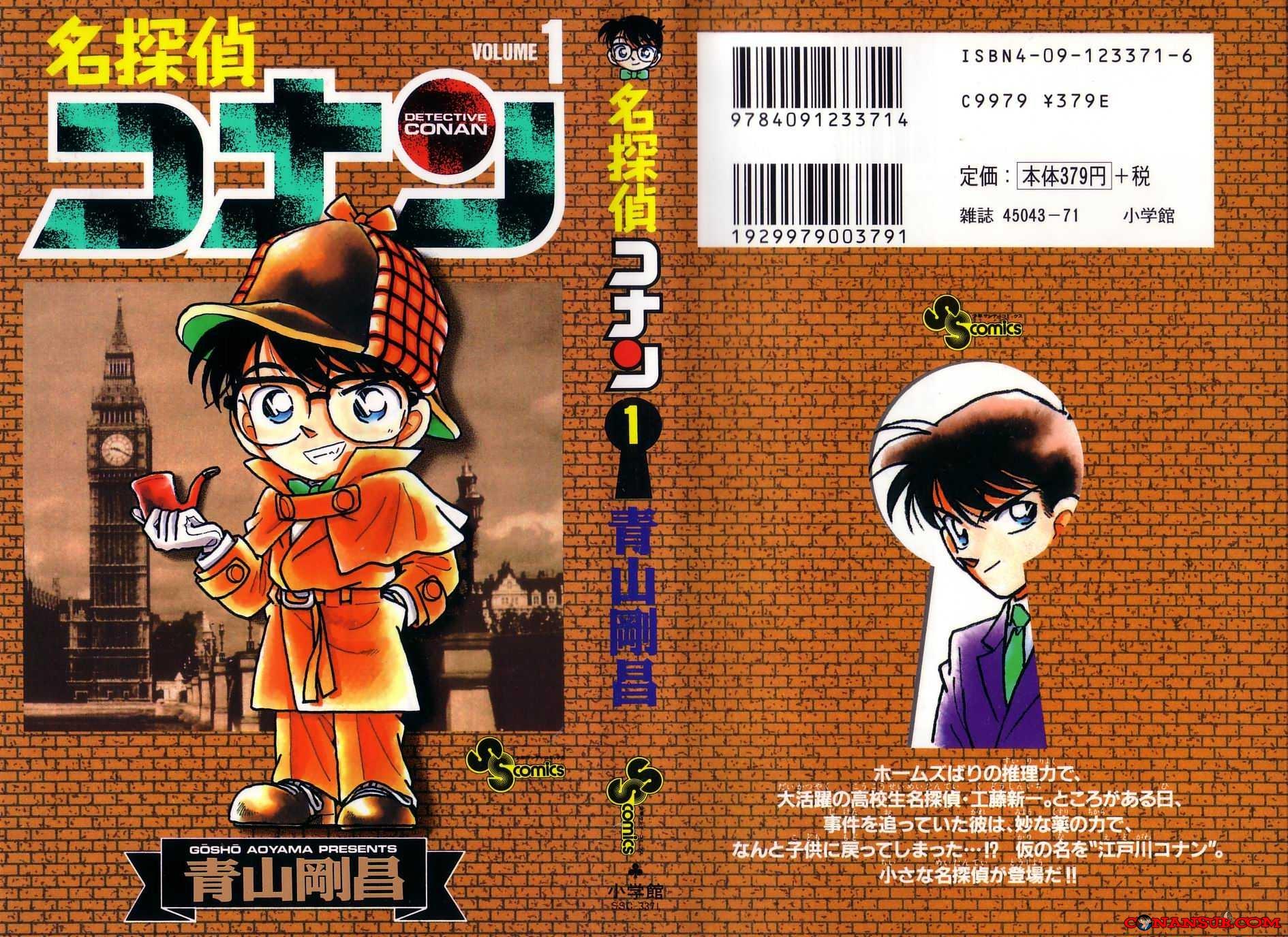cn 003, Thám tử lừng danh Conan chap 1    NarutoSub