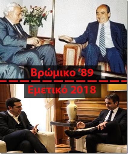 makedoniko_kke_016