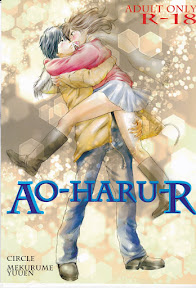 AO-HARU-R