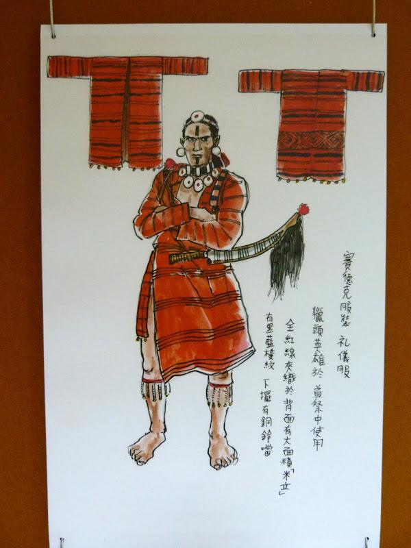 Puli ,divers ,vers Wushe,Lushan hot spring J 21 - P1190913.JPG