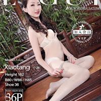 LiGui 2014.09.09 时尚写真 Model 小唐 [36P] cover.jpg