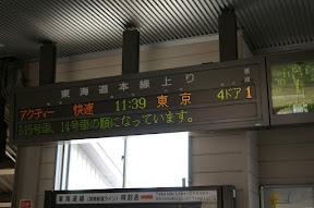 IMGP9784.JPG
