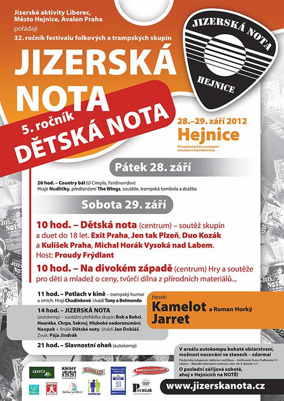 nota_plakat_2012_003_NOTA_PRESS_555