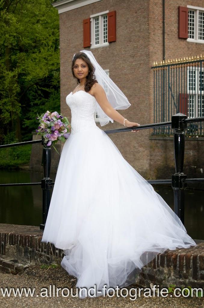 Bruidsreportage (Trouwfotograaf) - Foto van bruid - 015