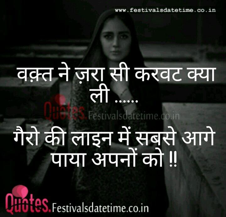 Hindi Sad Love Status Whatsapp Download