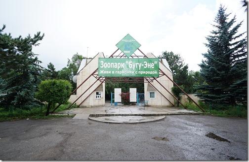 Kyrgyzstan95