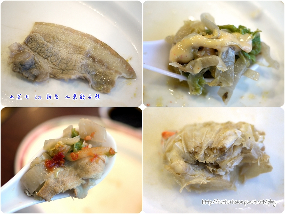 17 酸菜白肉鍋