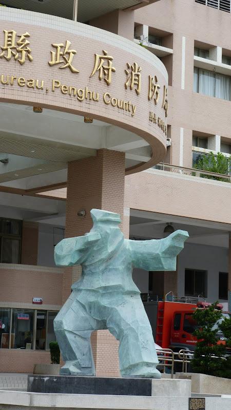 Sculpture de Jan Ming ?