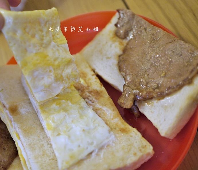 13 豐盛號炭烤吐司 紅茶牛奶