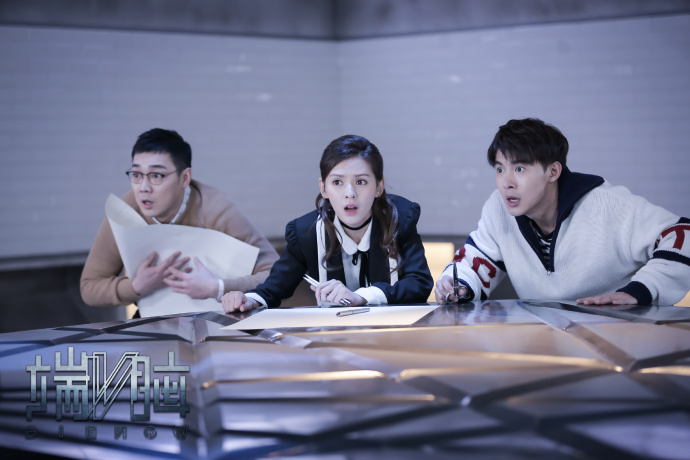Die Now China Web Drama