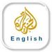 Al Jazeera English Streaming Online