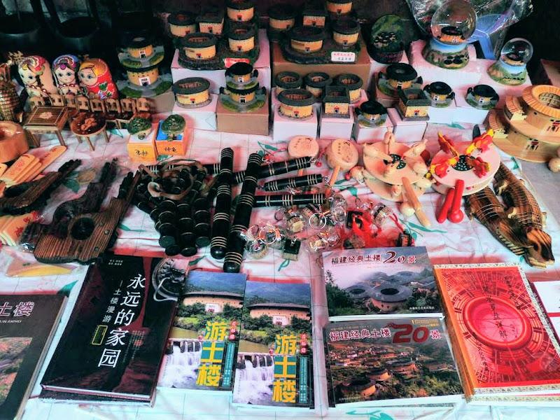 CHINE, Fujian,Xiamen et Tou lou 1 - P1010797.JPG