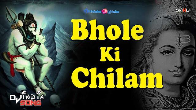 Bhole Baba Ki Chilam Mp3 Song Download